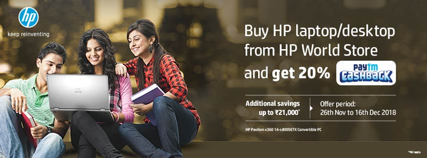 Visit our website: HP World - Janak Place, New Delhi
