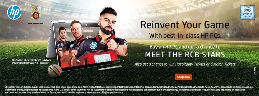 Visit our website: HP World - Anna Nagar, Chennai