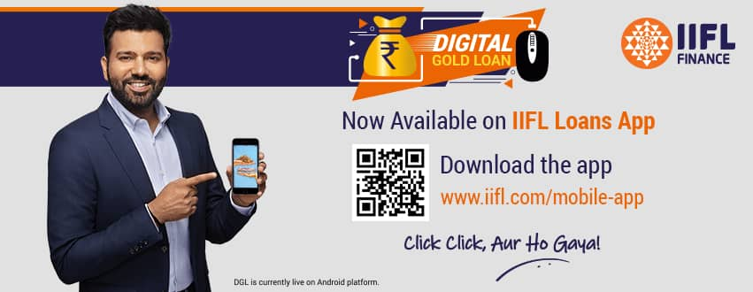Visit our website: IIFL Gold Loan