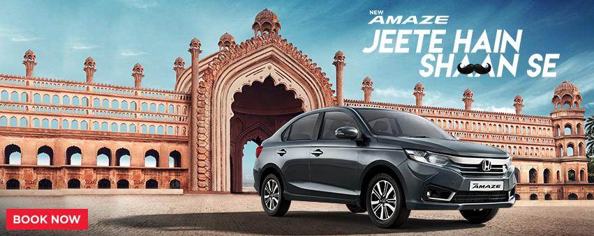 Visit our website: Honda Cars India Ltd. - Sanik Colony, Jammu