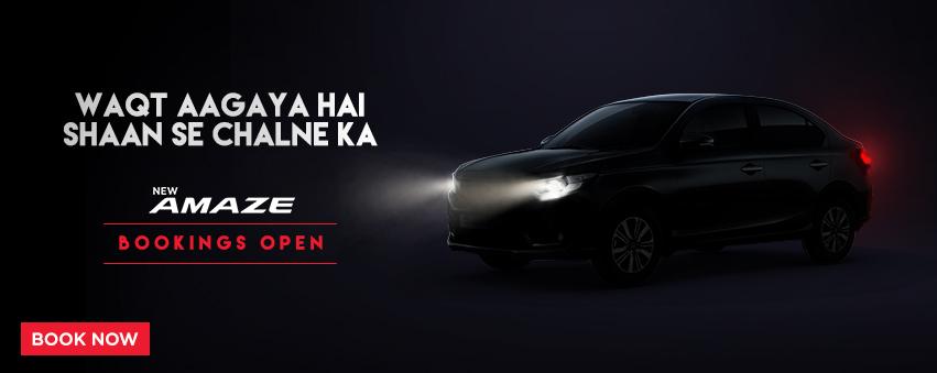 Visit our website: Honda Cars India Ltd. - Shaikpet, Hyderabad