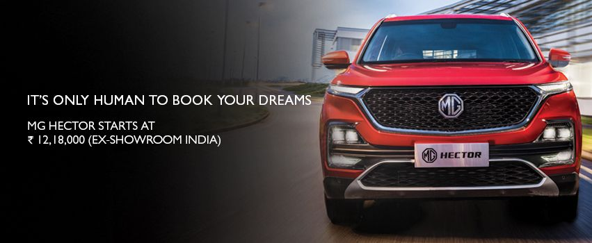 Visit our website: MG Motor India - patna