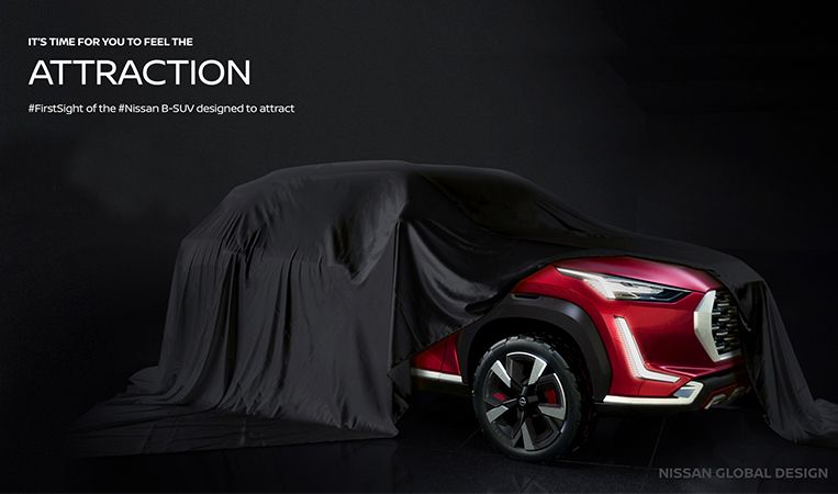 Visit Nissan Virtual Showroom