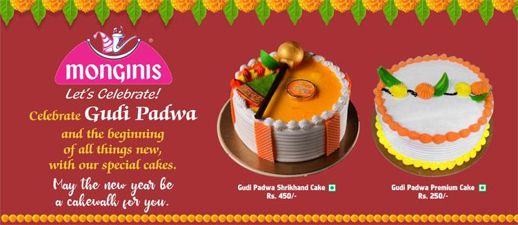 Visit our website: Monginis - Naraina Vihar, New Delhi