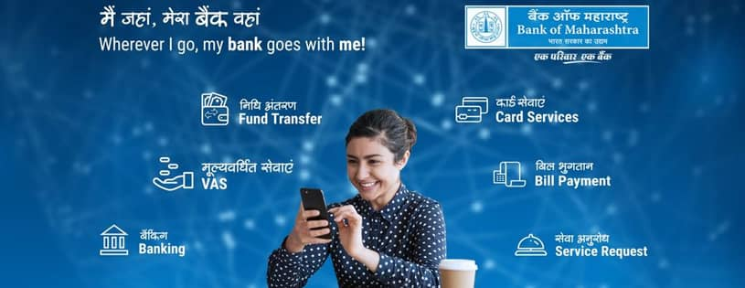 Bank Of Maharashtra - Wasari, Washim
