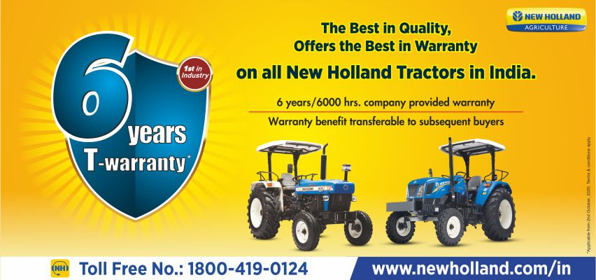 New Holland Agriculture - Atmakur, Nellore