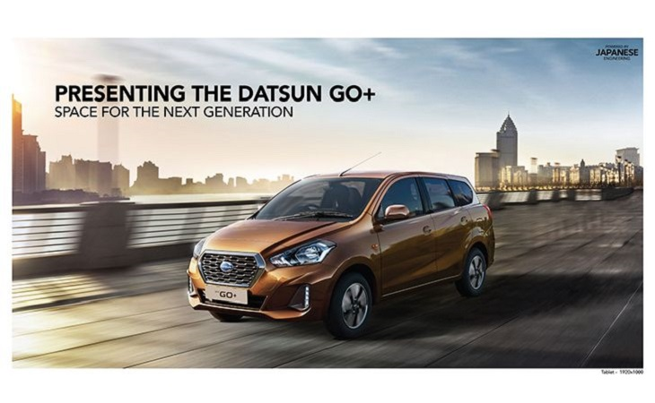 Datsun - Patparganj Industrial Area, New Delhi